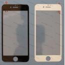 Оригинальное бронированное закаленное стекло Apple Iphone 7 с олеофобным покрытием - 3D