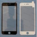 Оригинальное защитное стекло для смартфона Apple Iphone 7 Plus (5D)