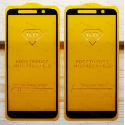 Оригинальное защитное стекло для смартфона Lenovo A5 2018 (6D)