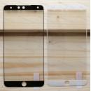 Оригинальное защитное стекло для смартфона Meizu M15 Lite
