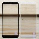 Оригинальное защитное стекло для смартфона Meizu M8C