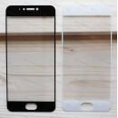 Оригинальное защитное стекло для смартфона Meizu Pro 6