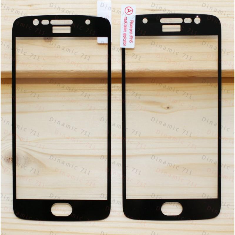 Оригинальное защитное стекло для смартфона Motorola Moto G5s XT1799
