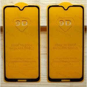 Оригинальное защитное стекло для смартфона Motorola Moto G7 Plus XT1965 (9D)