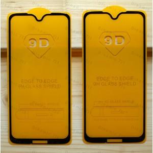 Оригинальное защитное стекло для смартфона Motorola Moto G7 XT1962 (9D)