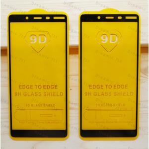 Оригинальное защитное стекло для смартфона Nokia 1 Plus 2019 (9D)