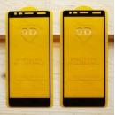 Оригинальное защитное стекло для смартфона Nokia 3.1 2018 (9D)