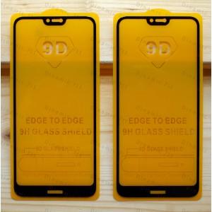 Оригинальное защитное стекло для смартфона Nokia 7.1 2019 (9D)