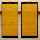 Оригинальное защитное стекло для смартфона Nokia 7 Plus 2018 (9D)