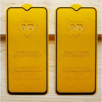 Оригинальное защитное стекло для смартфона OPPO R17 Pro - 2019 (9D)