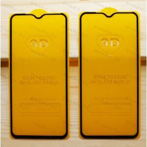 Оригинальное защитное стекло для смартфона OnePlus 6T (9D)