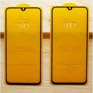 Оригинальное защитное стекло для смартфона Samsung Galaxy A40 2019 (9D)