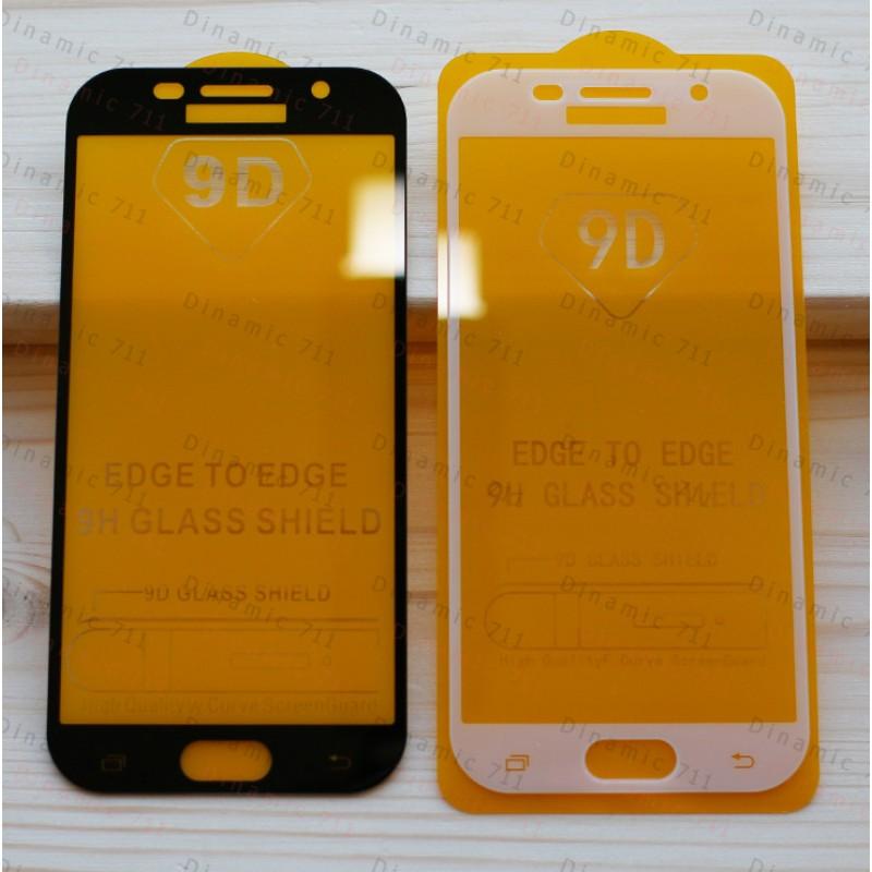 Оригинальное защитное стекло для смартфона Samsung Galaxy A5 2017 (9D)