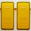 Оригинальное защитное стекло для смартфона Samsung Galaxy A60 2019 (9D)