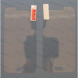 Оригинальное бронированное закаленное стекло Samsung Galaxy J1 mini J105