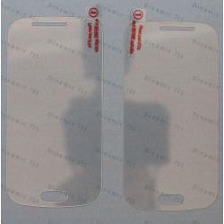 Оригинальное бронированное закаленное стекло Samsung Galaxy S Trend S7562 S7560