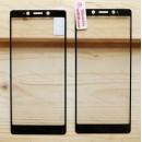 Оригинальное защитное стекло для смартфона Sony Xperia L3 I4312 (3D)