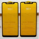Оригинальное защитное стекло для смартфона Xiaomi Mi 8 (9D)