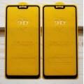 Оригинальное защитное стекло для смартфона Xiaomi Mi8 Lite (9D)