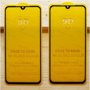 Оригинальное защитное стекло для смартфона Xiaomi Mi 9 SE (9D)