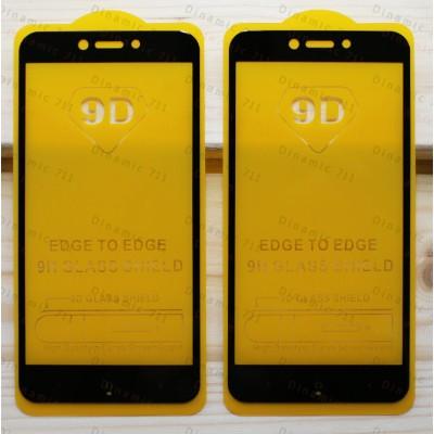 Оригинальное защитное стекло для смартфона Xiaomi Redmi 4x (9D)