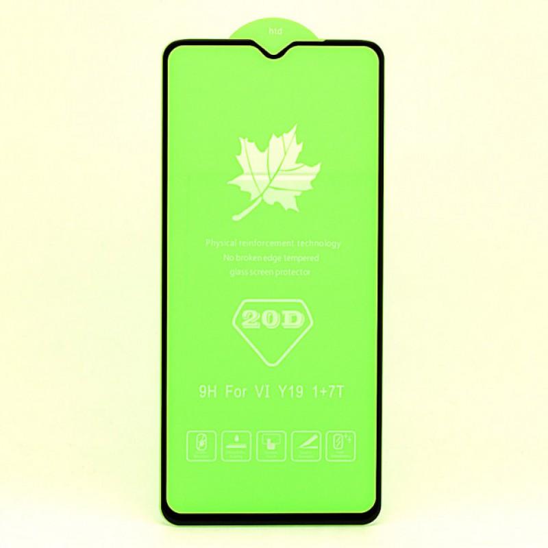Оригинальное защитное стекло для смартфона Xiaomi Redmi 9 (20D)