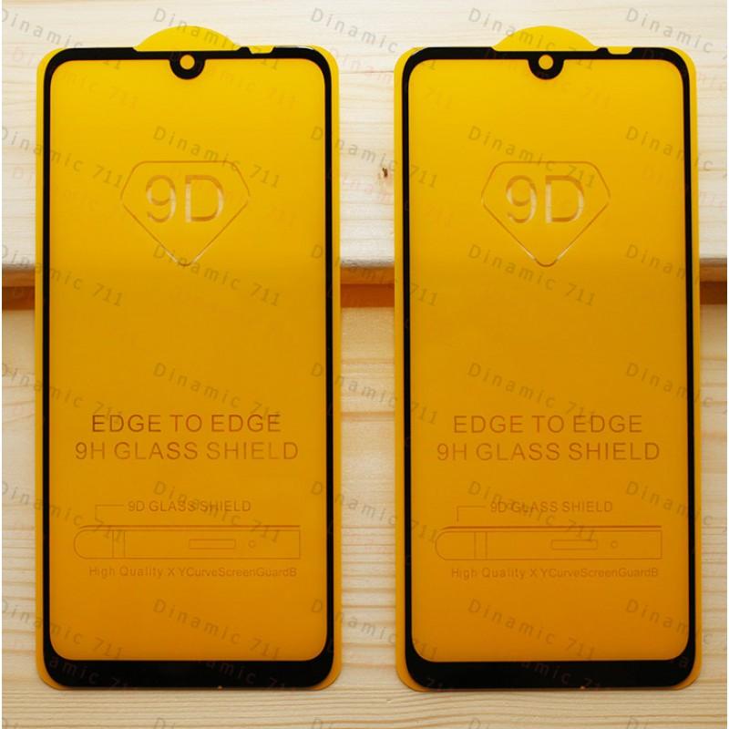 Оригинальное защитное стекло для смартфона Xiaomi Redmi Note 7 (9D)