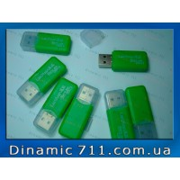 Micro SD - usb 2.0  Green