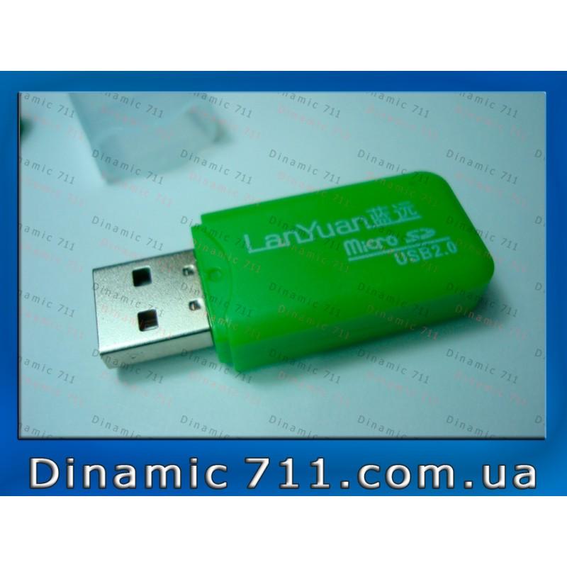 Micro SD - usb 2.0  Green