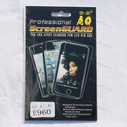 Защитная пленка для Lg Nexus 4 E960