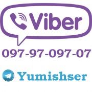 Как связаться с Viber Telegram